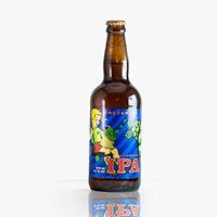 Cerveza Volcánica IPA Americana 500 ml